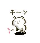 あいあむ ちーちゃん【40個の名前スタンプ(個別スタンプ:24)