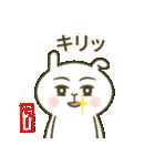 あいあむ ちーちゃん【40個の名前スタンプ(個別スタンプ:32)