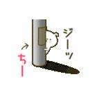 あいあむ ちーちゃん【40個の名前スタンプ(個別スタンプ:35)