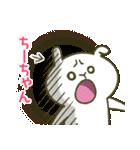あいあむ ちーちゃん【40個の名前スタンプ(個別スタンプ:38)
