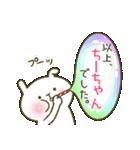 あいあむ ちーちゃん【40個の名前スタンプ(個別スタンプ:40)