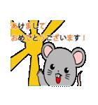 毎年使える(2018 いぬ→2019 イノシシ)(個別スタンプ:01)