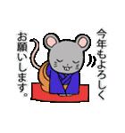 毎年使える(2018 いぬ→2019 イノシシ)(個別スタンプ:02)