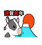 毎年使える(2018 いぬ→2019 イノシシ)(個別スタンプ:03)