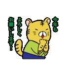 毎年使える(2018 いぬ→2019 イノシシ)(個別スタンプ:06)