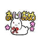 毎年使える(2018 いぬ→2019 イノシシ)(個別スタンプ:07)