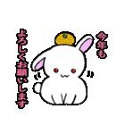 毎年使える(2018 いぬ→2019 イノシシ)(個別スタンプ:08)