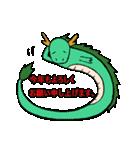 毎年使える(2018 いぬ→2019 イノシシ)(個別スタンプ:10)