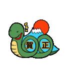 毎年使える(2018 いぬ→2019 イノシシ)(個別スタンプ:11)