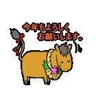 毎年使える(2018 いぬ→2019 イノシシ)(個別スタンプ:14)