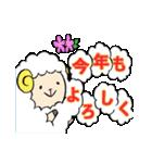 毎年使える(2018 いぬ→2019 イノシシ)(個別スタンプ:16)
