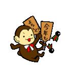 毎年使える(2018 いぬ→2019 イノシシ)(個別スタンプ:18)