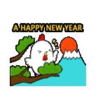 毎年使える(2018 いぬ→2019 イノシシ)(個別スタンプ:19)