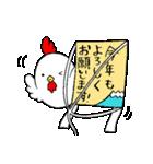 毎年使える(2018 いぬ→2019 イノシシ)(個別スタンプ:20)