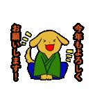 毎年使える(2018 いぬ→2019 イノシシ)(個別スタンプ:22)