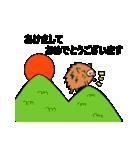 毎年使える(2018 いぬ→2019 イノシシ)(個別スタンプ:23)