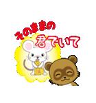 好きを伝えたいタヌキ君 ♥ 密かな恋心(個別スタンプ:3)
