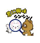 好きを伝えたいタヌキ君 ♥ 密かな恋心(個別スタンプ:4)