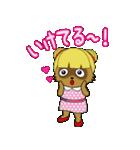 好きを伝えたいタヌキ君 ♥ 密かな恋心(個別スタンプ:7)