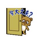 好きを伝えたいタヌキ君 ♥ 密かな恋心(個別スタンプ:16)