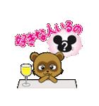 好きを伝えたいタヌキ君 ♥ 密かな恋心(個別スタンプ:18)
