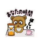 好きを伝えたいタヌキ君 ♥ 密かな恋心(個別スタンプ:19)