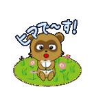 好きを伝えたいタヌキ君 ♥ 密かな恋心(個別スタンプ:24)
