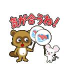 好きを伝えたいタヌキ君 ♥ 密かな恋心(個別スタンプ:32)