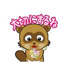 好きを伝えたいタヌキ君 ♥ 密かな恋心(個別スタンプ:33)