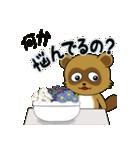 好きを伝えたいタヌキ君 ♥ 密かな恋心(個別スタンプ:37)