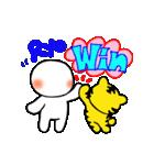 のぺ りょう(個別スタンプ:07)