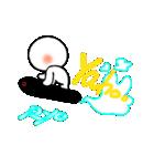 のぺ りょう(個別スタンプ:09)
