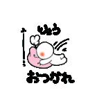 のぺ りょう(個別スタンプ:17)