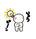 のぺ りょう(個別スタンプ:20)