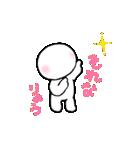 のぺ りょう(個別スタンプ:21)