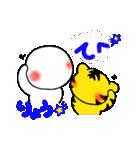 のぺ りょう(個別スタンプ:22)