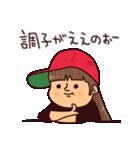 広島弁ピピピ・野球編(個別スタンプ:03)