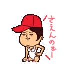 広島弁ピピピ・野球編(個別スタンプ:04)