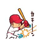 広島弁ピピピ・野球編(個別スタンプ:06)