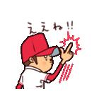 広島弁ピピピ・野球編(個別スタンプ:07)