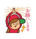広島弁ピピピ・野球編(個別スタンプ:09)