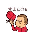 広島弁ピピピ・野球編(個別スタンプ:12)
