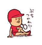 広島弁ピピピ・野球編(個別スタンプ:13)