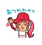 広島弁ピピピ・野球編(個別スタンプ:14)