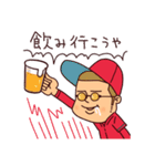 広島弁ピピピ・野球編(個別スタンプ:15)