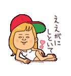 広島弁ピピピ・野球編(個別スタンプ:16)