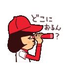 広島弁ピピピ・野球編(個別スタンプ:17)