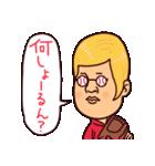 広島弁ピピピ・野球編(個別スタンプ:18)