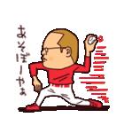 広島弁ピピピ・野球編(個別スタンプ:19)
