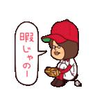 広島弁ピピピ・野球編(個別スタンプ:20)